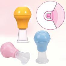 1 шт. инструмент для коррекции сосков инструмент для плоских сосков выпрямитель для восстановления после родов кормления ребенка случайный цвет