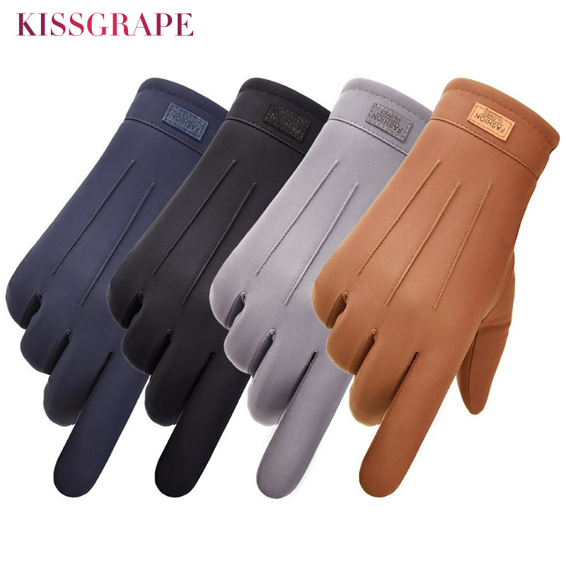 Winter Men's Gloves Suede Keep Warm Touch Screen Windproof Driving Guantes Thick Cashmere Anti Slip Outdoor Male Leather Gloves