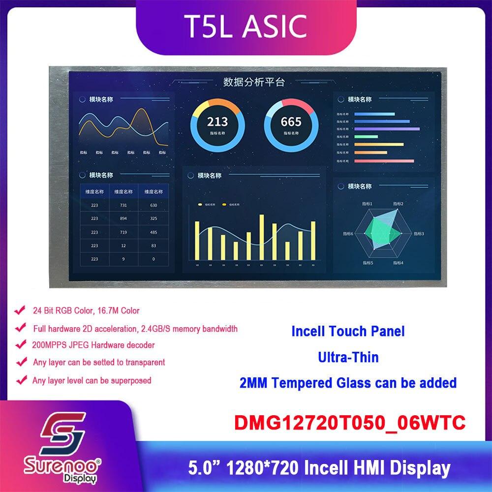 Dwin T5L HMI Intelligent Display, DMG12720T050_06WTC Industrial Level 5.0