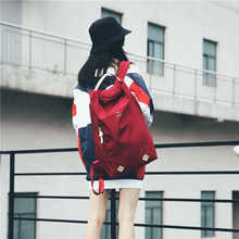 Fashion Backpack Female School Bags Large capacity Casual waterproof backpack women bookbag Multi Pocket Folding Travel backpack - DISCOUNT ITEM  0% OFF All Category