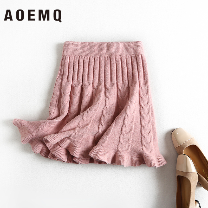 AOEMQ Casual Skirts 3 Colors Solid Mermaid Fish Wave Draped Skirts Cotton Winter Warm Thick Girl Present Skirts Women Clothing
