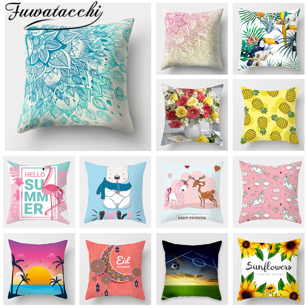 Fuwatacchi Random Sending Pillow Cover Throw Pillow Covers Polyester Cushion Cover Home Bed Sofa Decorative Pillowcase 45*45cm