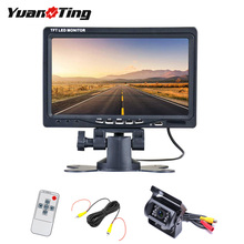 Camera Parking-System Lcd-Monitor Truck IP68 Reverse Waterproof Rear IR Yuanting