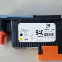 Printer-Parts for HP940 C4900a/printhead Black/yellow Officejet Pro 8000