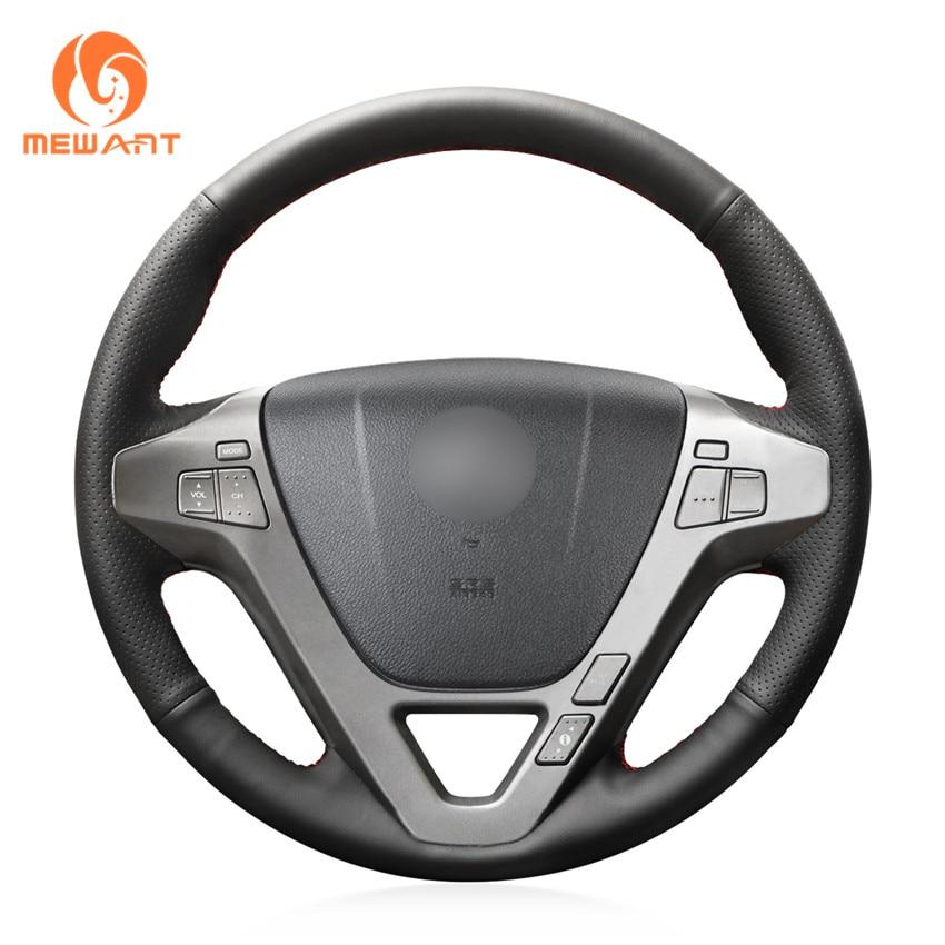 MEWANT Black Artificial Leather Anti Slip Car Steering