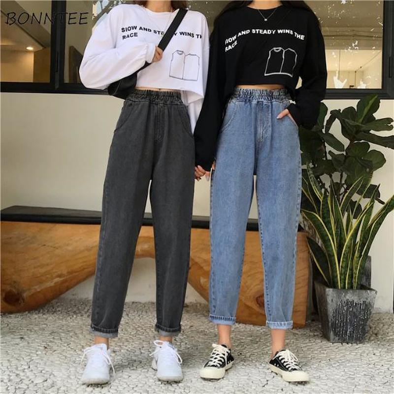 Straight Jeans Women Full Length High Elastic Waist Simple Pockets Students Casual Daily All-match Womens Trousers Chic Ulzzang