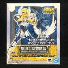 Bandai – tissu Saint seiya rose Cygnus Hyoga, Version renaissance, Saint Cloth EX (figurine en métal), boîte originale