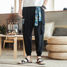 купить #0621 Summer Black Cotton Linen Pants Men Side Pocket Pencil Harem Pants Men Elastic Waist Baggy Vintage Pants Men Plus Size 5XL по цене 1490.85 рублей