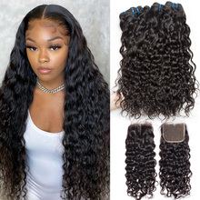 Alibele Water Wave Bundles With Closure Natural Curly Wet and Wavy Brazilian Human Hair Weave Extension 3 4 Bundles With Closure