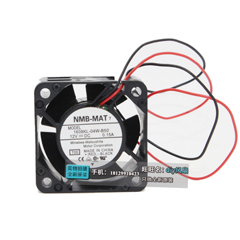 For  NMB 4020 1608KL-04W-B50 0.15A 40*40*20MM DC12V 2line power supply 4CM cooling fan nmb 3110gl b4w b79 cooling fan dc12v 0 38a 80x80x25mm