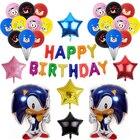 1set Sonic Latex bal...