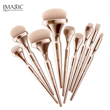 IMAGIC Makeup Brush Set 9pcs Beauty Essential Metallic Handle High Quality Blending Kit Professional Tools