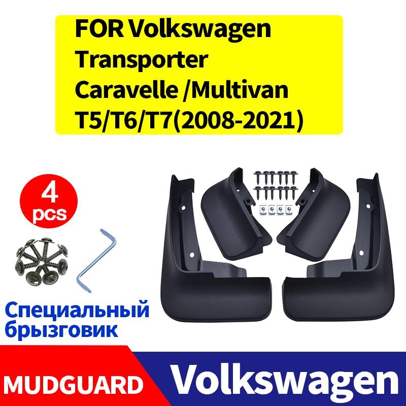 Для Volkswagen VW Transporter Caravelle Multivan T5 T6 T7 крыло брызговиков брызговик брызг автомобиля аксессуары для авто Styline