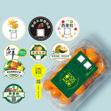 Free Design Adhesive Fruits Labels Customizing Food Packaging Stickers
