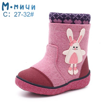 MMnun מגפי בנות מגפיים לבד צמר ילדי מגפי עם ארנב 2019 חורף נעלי בנות גודל 23 32 ML9440