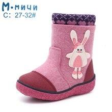 MMnun Botas de lana de fieltro con conejo para niñas, zapatos de invierno, talla 23 32, ML9440, 2019