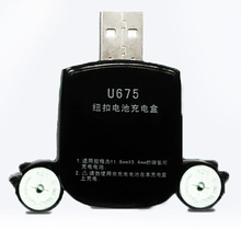 Hearing Aid Rechargeable Battery 675 a675 675a and Charger ( one Charger and 2 Rechargeable Batteries ) Hearing Aids Tools
