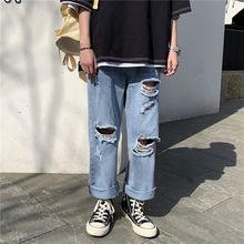 Летние рваные джинсы мужские мода мыть ретро свободного покроя прямые брюки мужчины свободные хип-хоп уличной моды отверстие джинсовые брюки Мужские