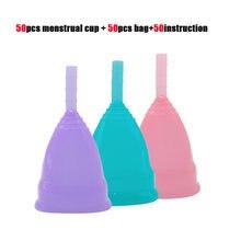 50 шт/лот оптовая продажа менструальная чашка медицинский силикон