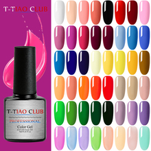 T-TIAO CLUB 296 Colors Gel Nail Polish 7ml Holo Glitter Starry UV Soak Off Art Lacquer Manicure