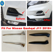 Chrome / Carbon Fiber Look Front Fog Lights Lamps Eyelid Eyebrow Stripes Cover Trim Fit For Nissan Qashqai J11 2018 2019 2020