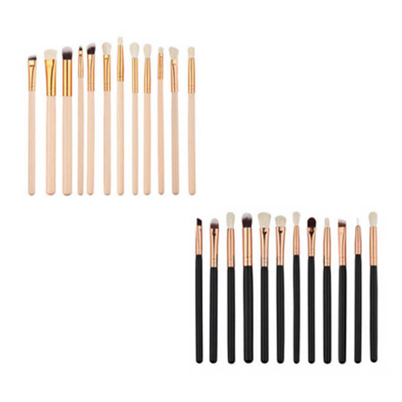 YALIAO profesjonalne 12 sztuk pędzle do brwi skóry/czarny Lip Eye shadow pędzel do makijażu nylonowe włosy fundacja makijaż pędzle narzędzia