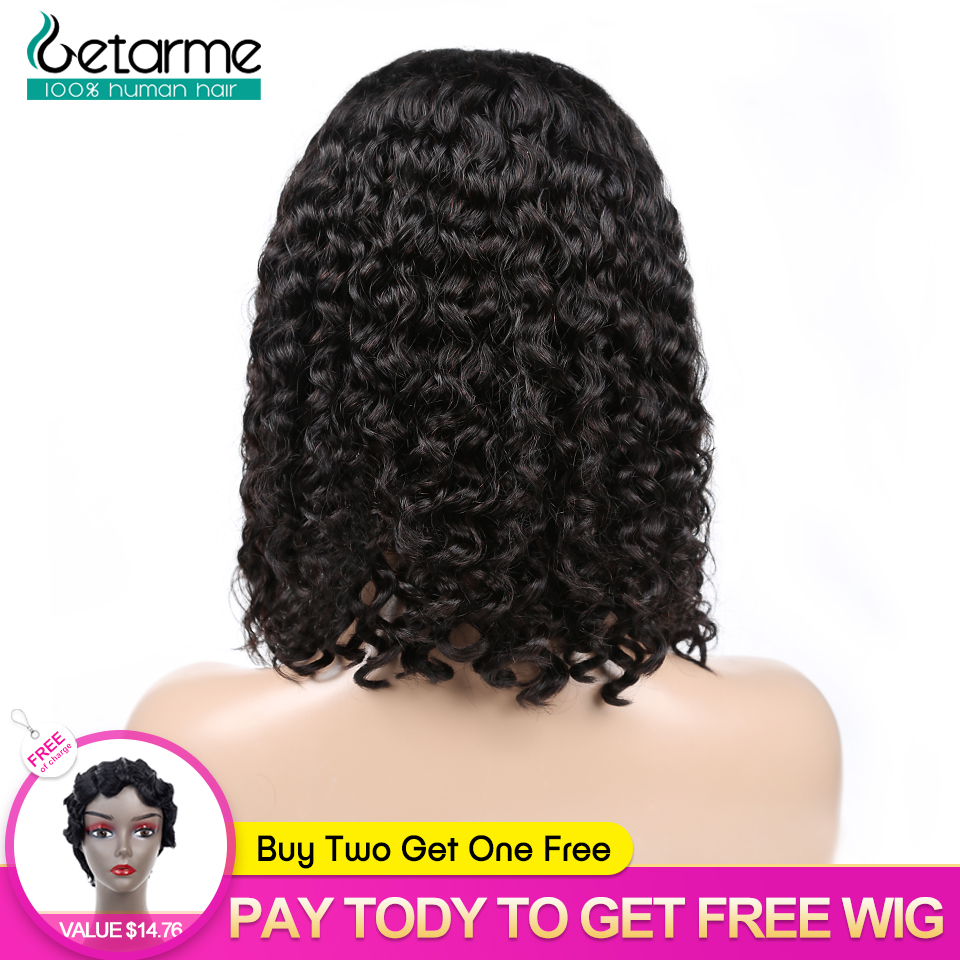 13x4 Water Wave Lace Front Wig Short Bob Wigs 130% PrePlucked Lace Wig With Baby Hair Brazilian Hair Wig Human Hair Non Remy