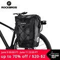 ROCKBROS Водонепроницаемый велосипедная сумка 27L Дорожные Велоспорт мешок корзина для велосипеда, задний стеллаж для выставки товаров Хвост си...