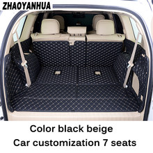ZHAOYANHU Customized car Trunk mats for Toyota Land cruiser 4500 LC100 styling carpet floor mats(China)