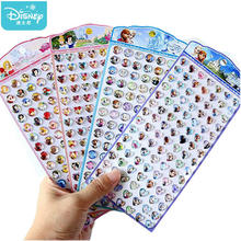 98Pcs/Sheet Disney Frozen Princess Girl Stickers Sofia 3D Acrylic Crystal Sticker Aesthetic Cute Cartoon Teacher Reward Kid Gift