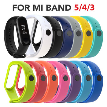 13pcs/Lot Colorful Silicone Wrist band For Xiaomi 5 4/3 TPU Watch Straps For Mi Band 5 / 3 / 4 Smartwatch Bracelet Belt