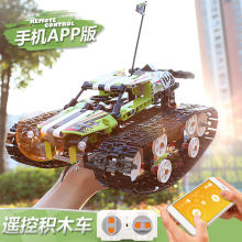 410 PCS Crawler Car Technic Series The RC Track Remote-control Race Car Building Blocks Compatible lepining  Toys Bricks motorized 20005 technic car series remote control vehicle rc truck model building blocks bricks compatible with 42043 kids toys
