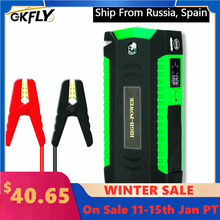 GKFLY Upgrade Car Jump Starter 12V Portable Power Bank dispositivo di avviamento emergenza benzina o Diesel Booster Start per Auto Buster