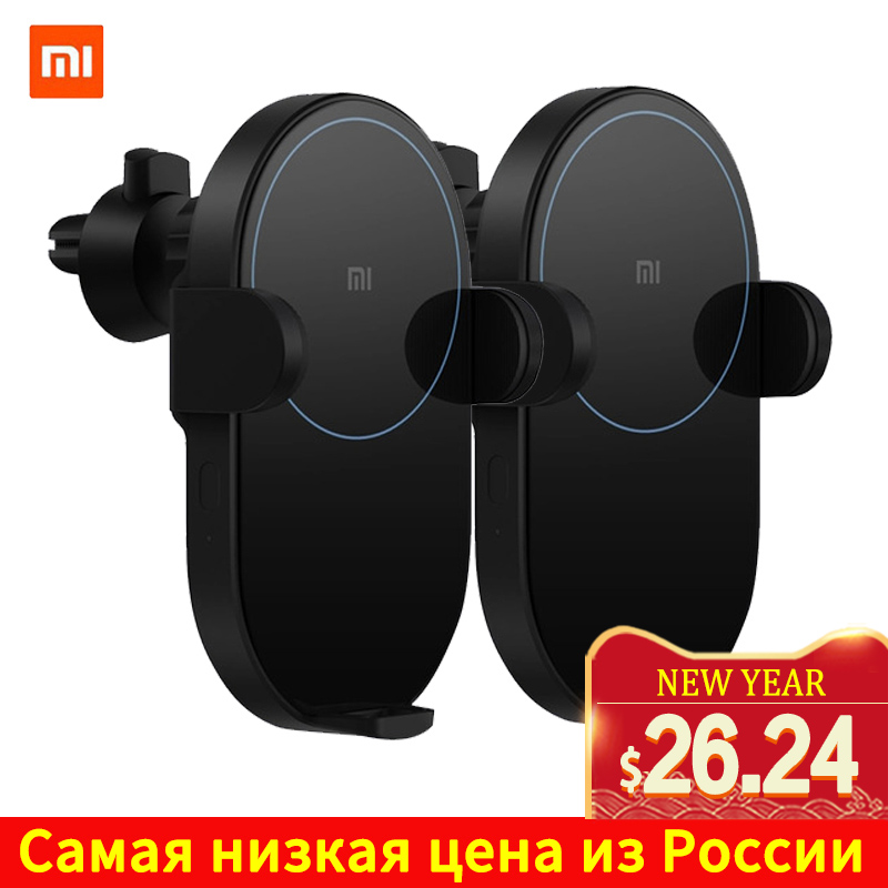 Xiaomi Wireless Car Charger 20W Max  Electric Auto Pinch Quick Charging Mi Wireless Car Charger For Mi 9 Mobile Phone Cellphone