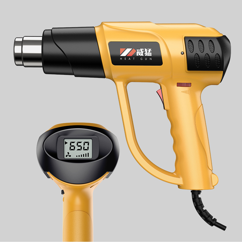 Heat Gun Adjustable Temperature with Digital Display Industrial Hot Air Gun