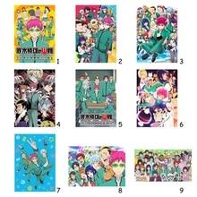 Painting Posters Prints Anime-Season Home-Decor The-Disastrous-Life Saiki-K Paper of