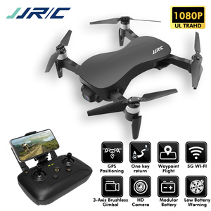 New JJRC X12 GPS Drone with 5G