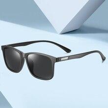Vintage Square Sunglasses Men Brand Design Classic Driving S