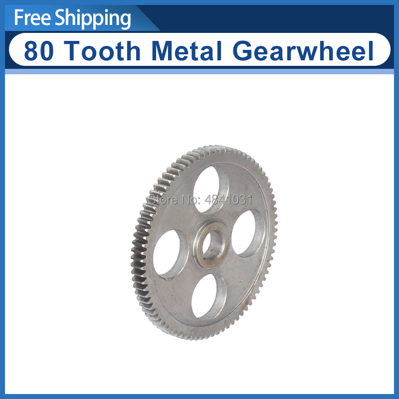 80 Tooth Metal Gearwheel SIEG C2-059 C3, SC2, SC3 Lathe Accessories