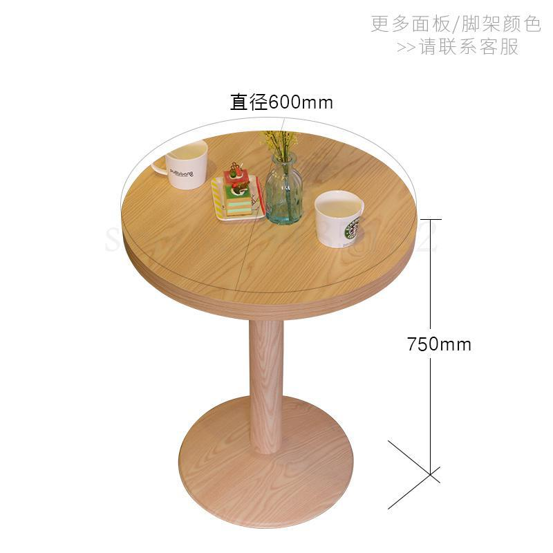 Чай магазин, магазин гамбургеров, Чай барные столы и стулья, кондитерский цех, кафе, ресторанов, магазин, ресторан, магазин фаст-фуда, столы и чай - Цвет: 600x750mm  4