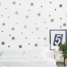 Starbursts 2 размера наклейка на стену Сверкающая Звезда наклейки на стену 2 размера звезды наклейки на стену пользовательские детские наклейки домашний Декор подарок