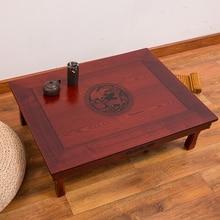 80X60 см прямоугольные корейские ножки для стола, складной стол для гостиной, антикварный стол для столовой, Традиционный корейский складной стол, мебель