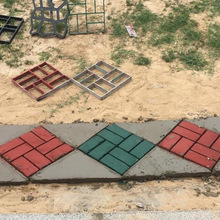 Path Mold Pavement-Mold Patio-Maker Driveway-Stone Concrete Floor-Road Making Plastic