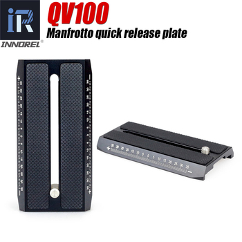 цена на INNOREL QV100 Quick Release Plate For Video Tripod Monopod Compatible with Manfrotto 501HDV 503HDV 701HDV MH055M0-Q5 501PL etc