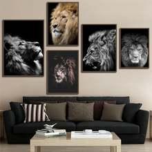 Диких животных Плакат со львом художественный принт настенные