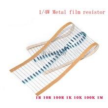 100/4 Вт металлический пленочный резистор 1R ~ 1 м 100R 220R 330R 1 к 1,5 к 2,2 К 3,3 к 4,7 к 10 к 22 к 47 к 100 к 100 220 330 1K5 2K2 3K3 4K7 ом