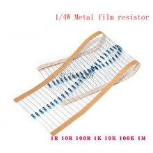Resistor de filme de metal com 100 peças, resistor de filmes de metal de 1/4W, 1R ~ 1M 100R 220R 330R 1K 1.5K 2.2K 3.3K 4.7K 10K 22K 47K 100K 100 220 330 1K5 2K2 3K3 4K7 ohm