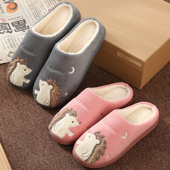 Cute Hedgehog Women Winter Home Slippers Cartoon Animal Slip On Soft Winter Warm House Shoes Men Women Slippers Indoor Bedroom
