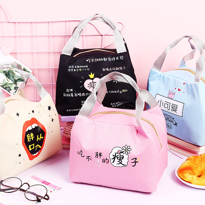Hot New Portable Cute Women Ladies Girls Kids Portable Insulated Lunch Bag Box Picnic Tote Cooler Lunch Bags Milk Bottle Pouch
