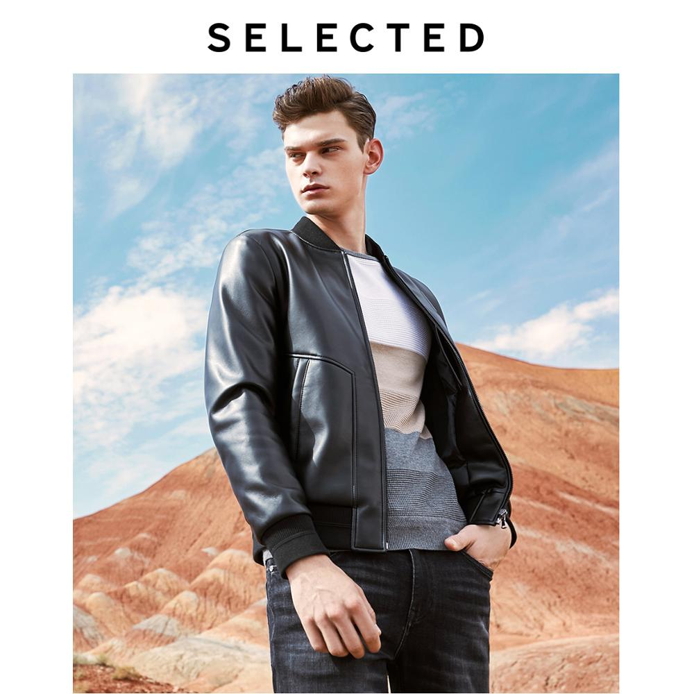 SELECTED Men's PU Leather Jacket Autumn & Winter Baseball Collar Quilted Outwear Jacket  L | 4194P3510